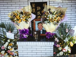 Susan's father's funeral, his family crypt, in Taipei, Taiwan, December 2000.